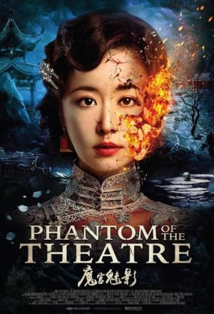 Phantom of the Theatre