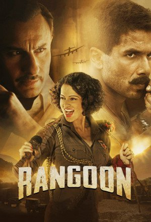 Permalink to Rangoon (2017)