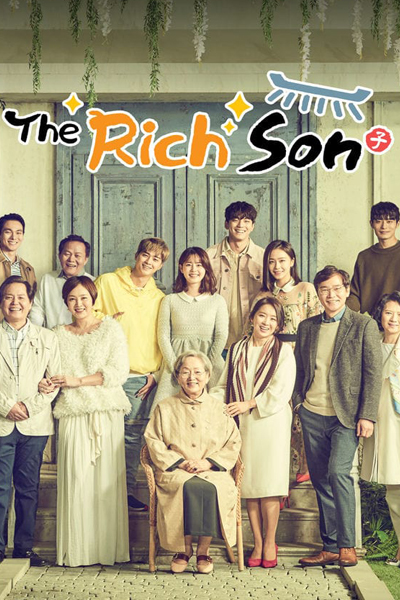 Rich Family's Son  EP 92