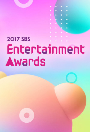 SBS Entertainment Awards (2018) Episode 2