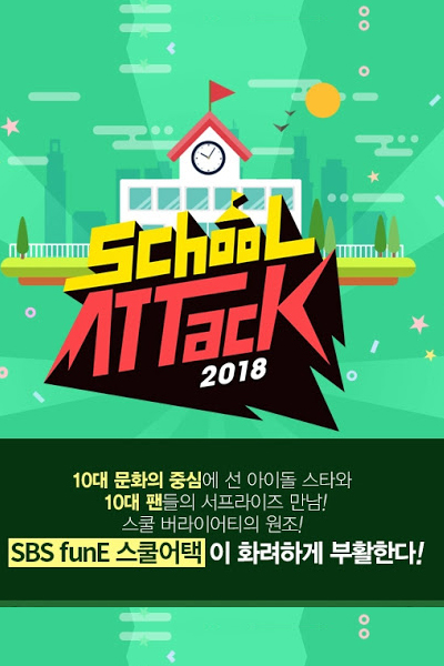 Permalink to School Attack 2018 (2018)