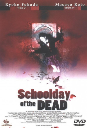 School Day of the Dead EP 1