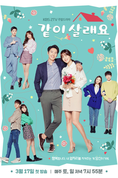 Shall We Live Together EP 11