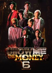 Show Me The Money Season 6