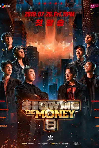 Show Me The Money: Season 8