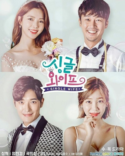 Single Wife (Korean Drama)