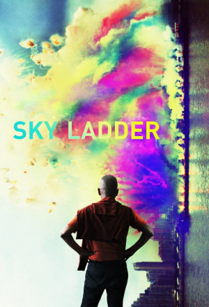Sky Ladder: The Art of Cai Guo-Qiang  - Sky Ladder: The Art of Cai Guo-Qiang  (0)