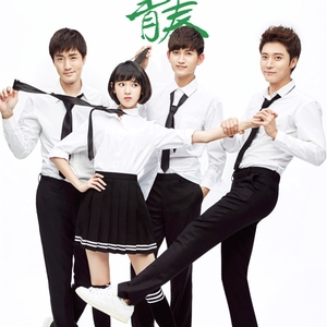 So Young (Chinese Drama)