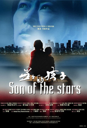 Son of the Stars EP 1