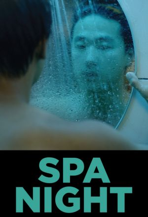 Spa Night 2016