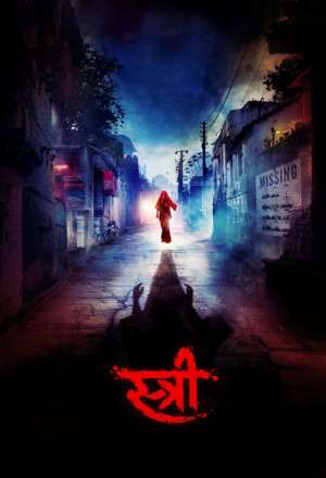 Permalink to Stree 2018 (2018)