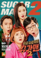 Sugar Man Season 2