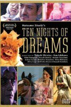 Ten Nights of Dreams (Yume Juya)