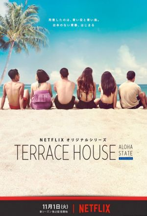 Permalink to Terrace House: Aloha State season 1 (2016)