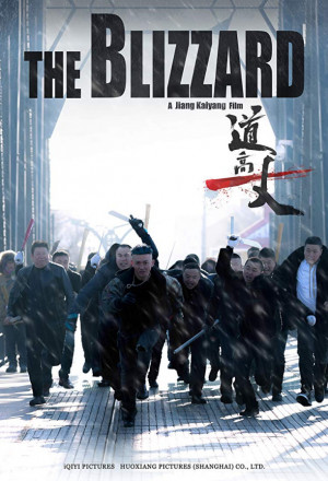 The Blizzard EP 1