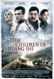 The Children of Huang Shi EP 1
