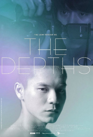 The Depths (2011)