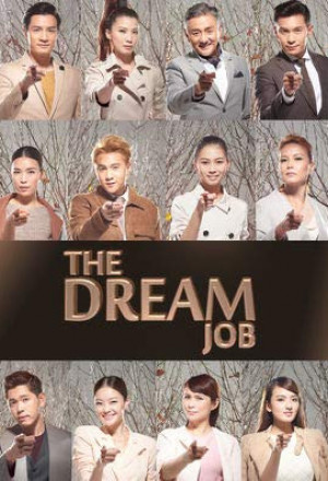 The Dream Job EP 30