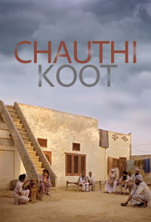 The Fourth Direction (Chauthi Koot)
