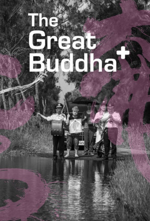 The Great Buddha Plus