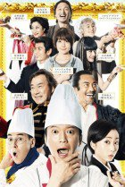Permalink to The Last Restaurant (Saigo no Restaurant) (2016)