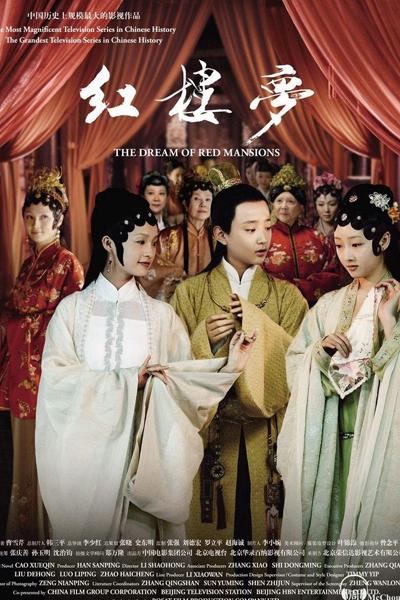 The Legend of Daiyu (2010)