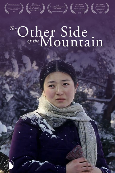 Watch The Other Side of the Mountain (2012)