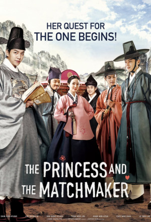 Permalink to The Princess and the Matchmaker (2018)