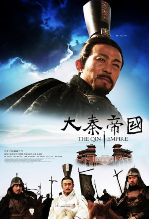 The Qin Empire 3  EP 40