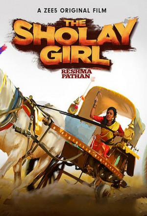The Sholay Girl 2019