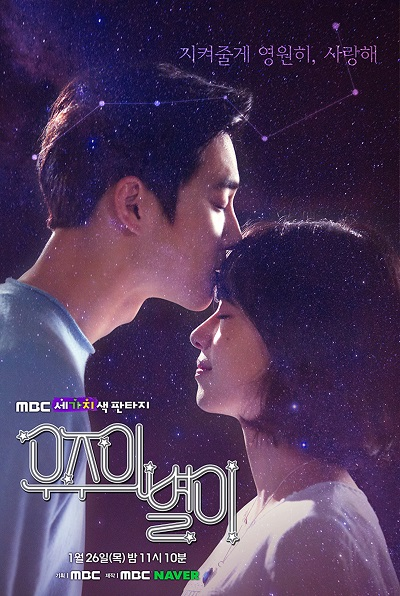 Permalink to The Universe�s Star (2017)
