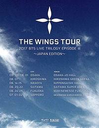 The Wings Tour Japan Edition in Saitama Super Arena Concert