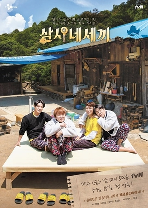 Three or Four Meals a Day