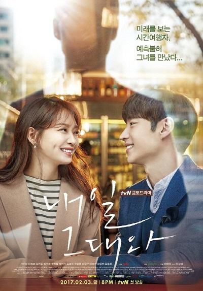 Permalink to Tomorrow With You (2017)