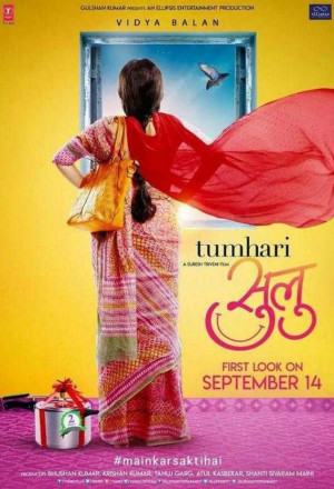 Permalink to Tumhari Sulu (Your Sulu) (2017)