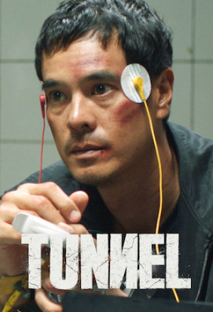 Tunnel (Thai 2019)