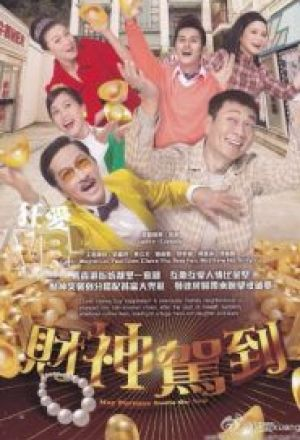 TVB May Fortune Smile On You 2017 (2017)