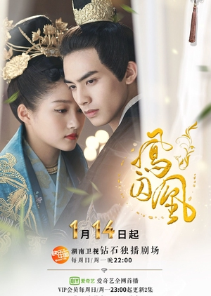 Untouchable Lovers EP 39
