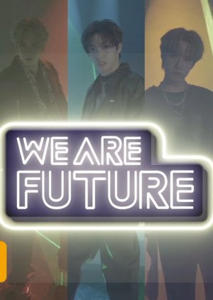 We are Future (2021)