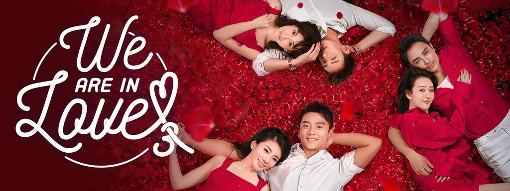 We Are In Love: Season 3 EP 14