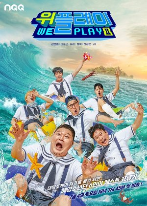 We Play: Season 2