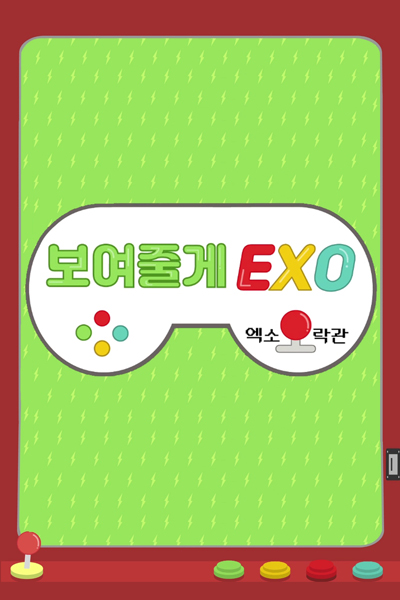 We'll Show You, EXO!
