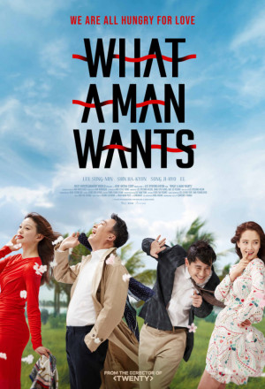 What a Man Wants EP 1