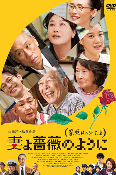 What a Wonderful Family III My Wife My Life EP 1