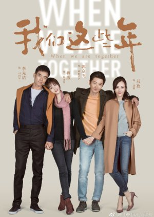 When We Are Together (2019)
