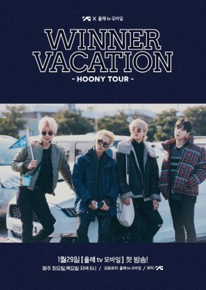 WINNER Vacation -Hoony Tour-