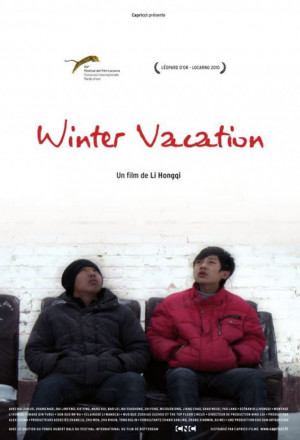 Winter Vacation (Han jia) EP 1