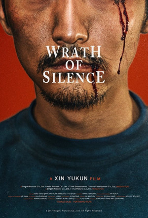 Wrath of Silence EP 1