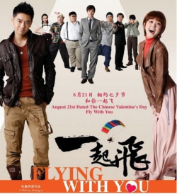 Flying With You