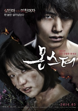 Permalink to Monster (2014)
